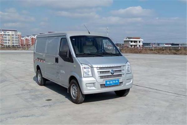陆地方舟RQ5022XXYEVH6厢式运输车(纯电动2-5座)