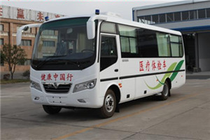 超龙EQ5070体检医疗车