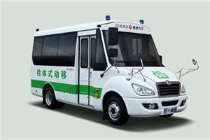 超龙EQ5040体检医疗车