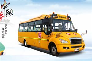 超龙EQ6820校车