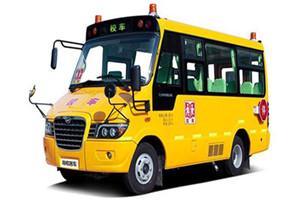 海格KLQ6606校车