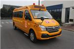 上汽大通SH6601A4DB-YA幼儿专用校车(柴油国六20-25座)