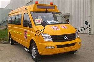 上汽大通SH6601专用校车