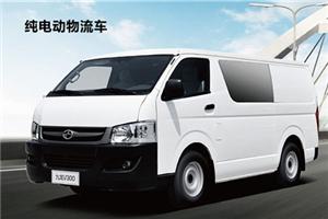 九龙V300系列HKL5040物流运输车
