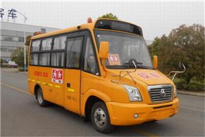 亚星JS6600专用校车