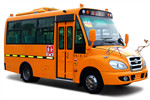 华新HM6570XFD5JS小学生专用校车(柴油国五10-19座)