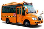 华新HM6570XFD5XS小学生专用校车(柴油国五10-19座)