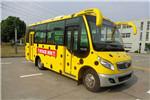 华新HM6662CFD5J公交车(柴油国五14-26座)