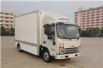 昆明KK5041XXYEV01厢式运输车(纯电动2座)