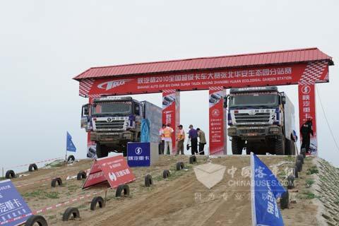 陕汽重金打造装配艾里逊变速箱的四驱越野卡车
