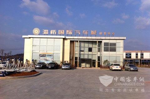 温州潘桥汽车配件用品广场正式启动