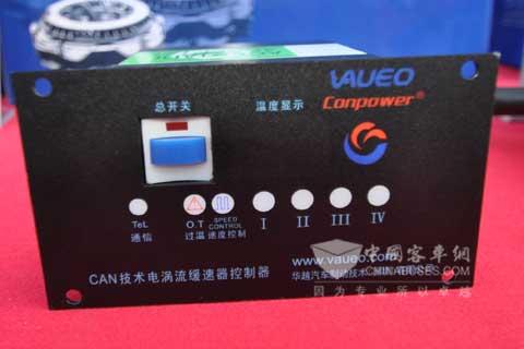新一代电涡流缓速器控制器的应用