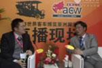 专访苏州驿力执行总经理陈海明