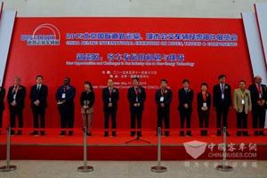 2015北京道路运输车辆展在北京隆重开幕
