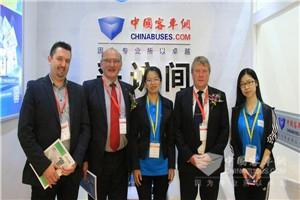 中国客车网副主编张艳婷对话Busworld主席Didier Ramoudt