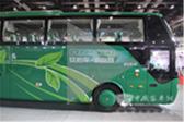 【新车】安凯A8新能源客车