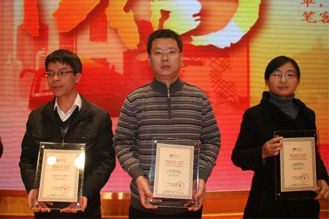2011年度客车行业十大新闻获奖企业代表领奖