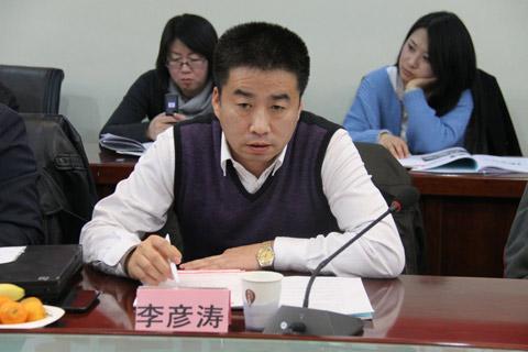 河北石家庄新干线旅游客运公司总经理 李彦涛