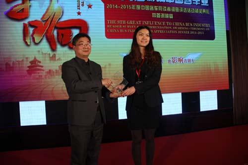 海格客车获得2014年度中国客车行业最佳雇主