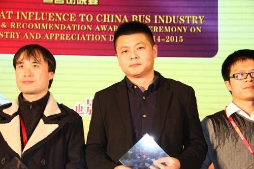 2015年度中国市场推荐客车企业代表领奖
