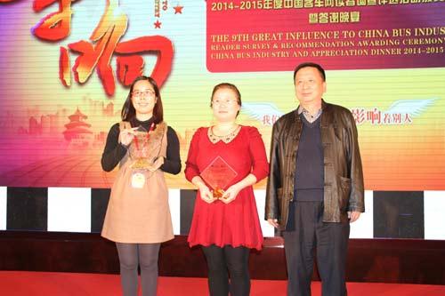 2014年度减排之星获奖企业代表领奖
